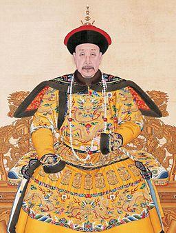 Qianlong (1711-1799) (The Palace Museum, Beijing)