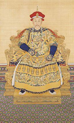 Yongzheng (1678-1735) (The Palace Museum, Beijing)