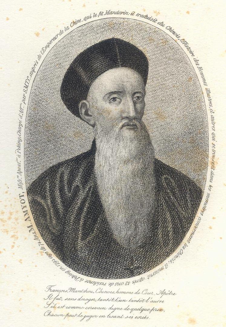 Joseph Amiot